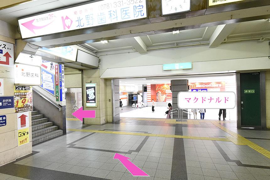 画像:神戸さんプラザ校案内2