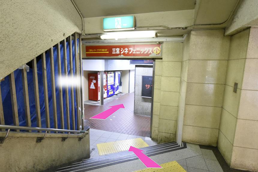 画像:神戸さんプラザ校案内3