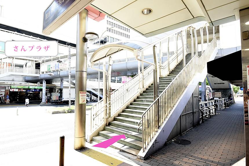 画像:神戸さんプラザ校案内5