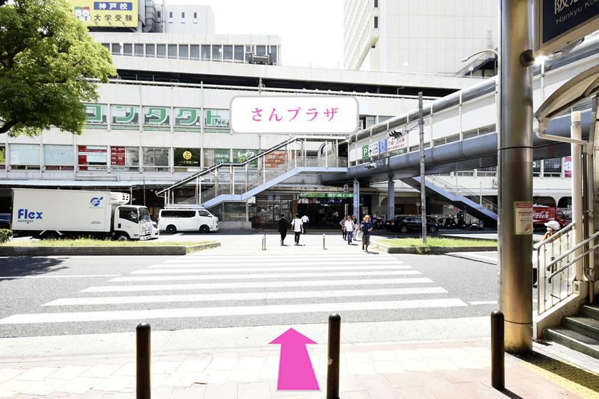 画像:神戸さんプラザ校案内9