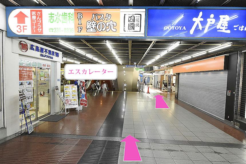 画像:神戸さんプラザ校案内10